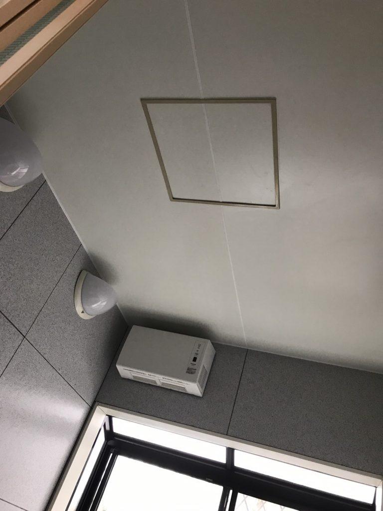 戸建住宅 浴室天井改修、リフォーム工事(東京都町田市)
